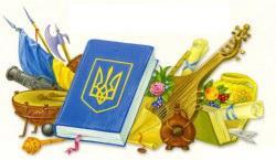 /Files/images/ukrana/закон-250x145.jpg