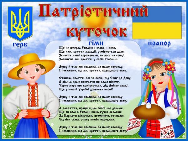 /Files/images/ukrana/патруголок.jpg