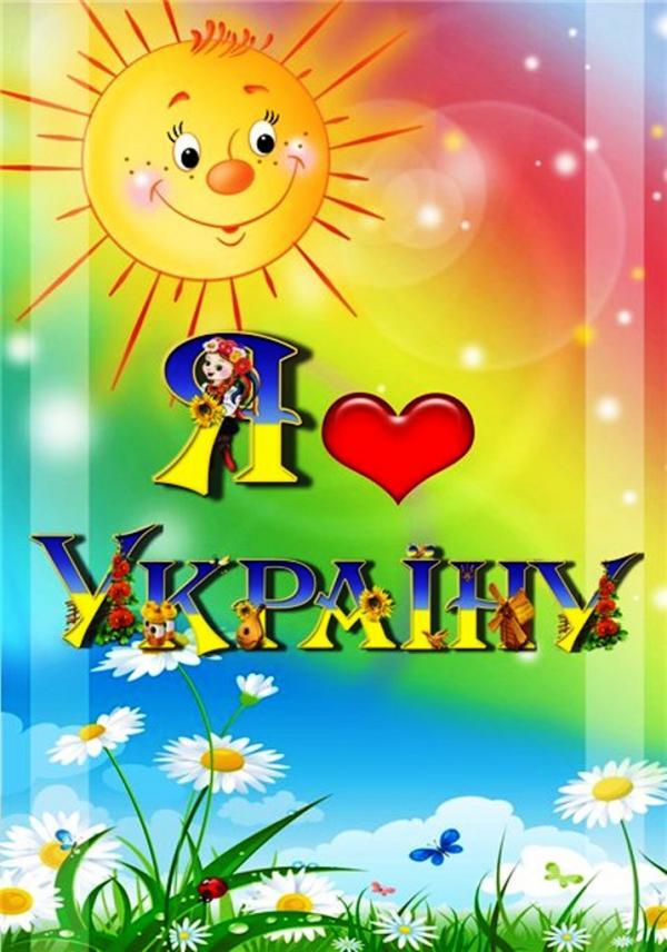 /Files/images/ukrana/25074b5ab8c4ро.jpg