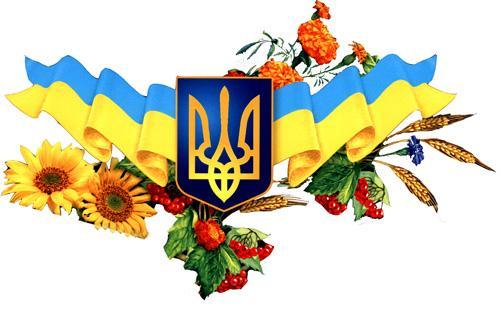 /Files/images/ukrana/mova.jpg