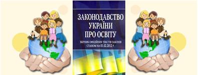 /Files/images/ukrana/shk22.png